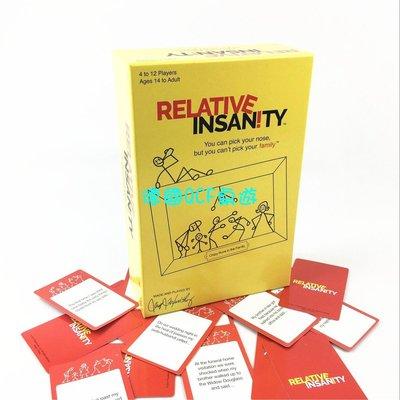 新款桌遊 PlayMonster Relative Insanity 瘋狂派對游戲#柑橘小鋪# xzy 9999