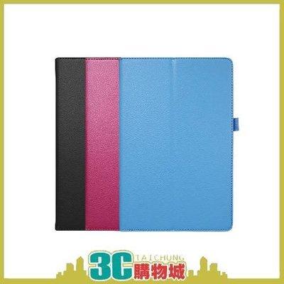 【現貨】三星 Samsung Galaxy Tab A7 T500 / T505  荔枝紋皮套 保護套 皮套 荔枝紋