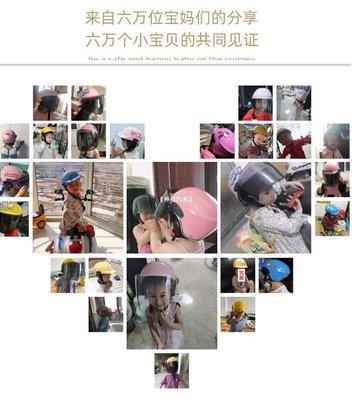 【尤尚小屋】 奧特曼電動車瓶帥氣嬰兒兒童寶寶頭盔灰4男孩1女3歲5冬天2保暖安全帽6