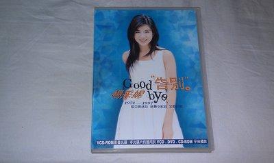 【李歐的二手片】幾乎全新楊采妮 告別 Good bye 1974~1997 成長 演藝全紀錄 VCD-ROM