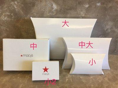 一般紙盒小 / 中 /大(現貨)