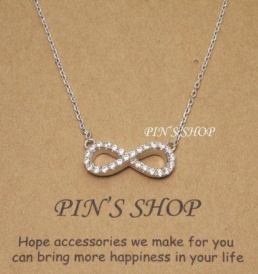 【Pin's shop】純銀鑲鑽無限項鏈 項鍊