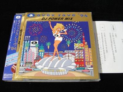 【198樂坊】avex rave '94 (Disciockey........日版)BY