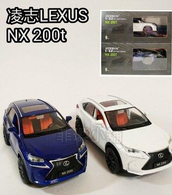 凌志LEXUS NX200t SUV 1:32 仿真合金模型車/聲光回力 盒裝