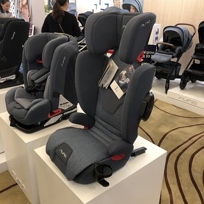 荷蘭 Nuna aace兒童汽車座椅3-12歲安全座椅 增高墊 靠背可拆