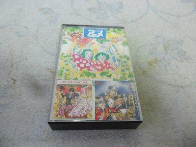 紫色小館40-------日本卡通主題曲精選集