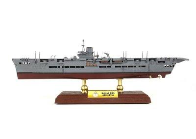 HMS HOOD 英國 方舟皇家航空母艦 British Ark Royal aircraft carrier 收藏 系列 #861009A