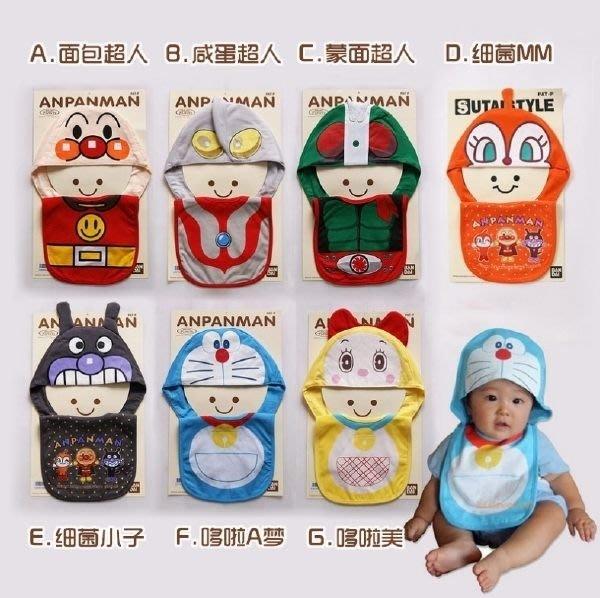 HM嬰幼館【C157】日單 可愛多款卡通人物造型圍嘴圍兜+帽子 2件套
