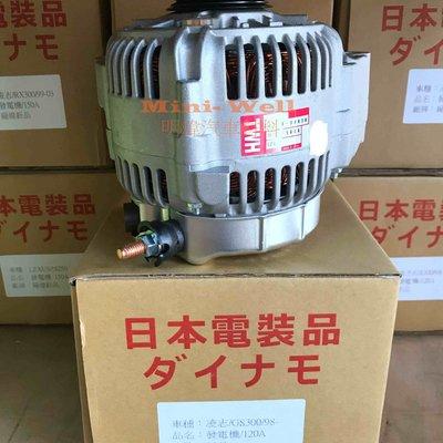 ※明煒汽車材料※凌志LEXUS GS300 98-05年 120A 日本件 新品 發電機