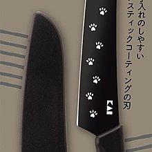 【水果刀】空運 日本 貝印 kai Nyammy 貓咪 餐具系列 廚房料理療癒 貓奴首選 ❤JP Plus+
