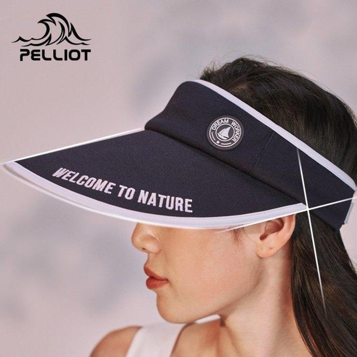 【露西小舖】Pelliot超輕大帽簷空頂帽UPF50+遮陽帽防曬帽沙灘帽防紫外線遮陽帽休閒帽透氣速乾帽運動帽太陽帽旅遊帽