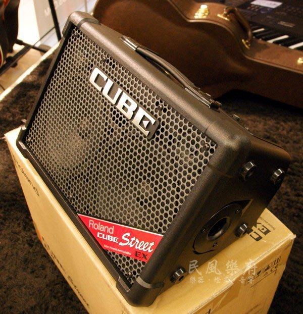 《民風樂府》Roland CUBE Street EX 電池供電立體聲音箱 全新到貨 現貨在店 歡迎議價