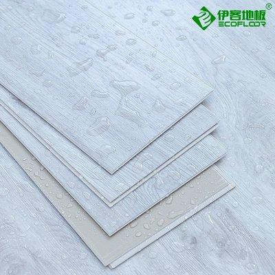 #pvc石塑地板革加厚耐磨防水spc鎖扣新地板卡扣式塑膠料木新地板貼臥室