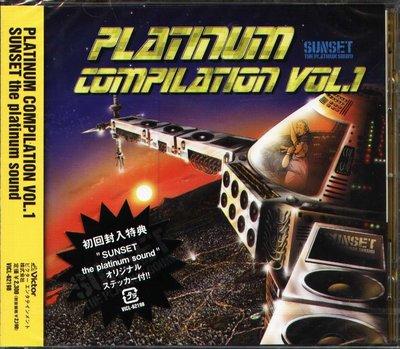 K - Sunset Platinum Sound - Platinum Compilation 1 日版 CD NEW
