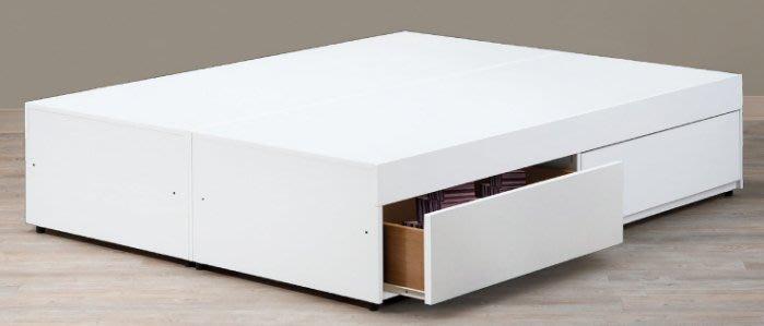 【DH】貨號B44-4名稱《魅力白色》3.5尺單人6分木心板抽屜型床底(圖一)二抽.備有5尺.6尺可選.主要地區免運費