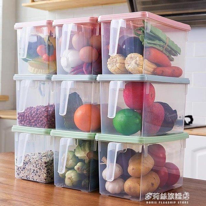 保鮮盒冰箱收納盒抽屜式廚房家用保鮮食物塑料盒長方形透明儲物神器蔬菜一件免運YYS