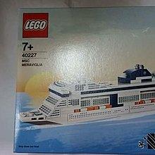 Lego 40227 MSC Meraviglia 郵輪 船  (ship does not float)