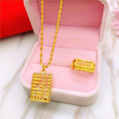 送禮佳品 新銅鍍金仿黃金1314算盤吊墜 仿越南沙金項鏈女 首飾久不掉色
