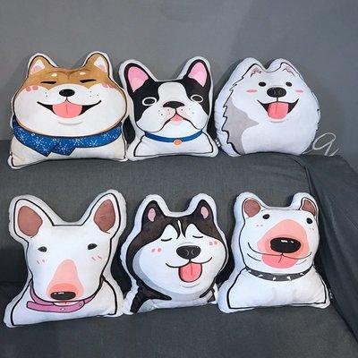 公仔可愛3D仿真柴犬哈士奇狗狗毛絨玩具抱枕汽車靠墊新年公司年會禮物