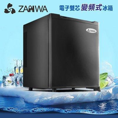 【免運費】ZANWA 晶華LD-46SB (黑色) 電子雙芯變頻式冰箱