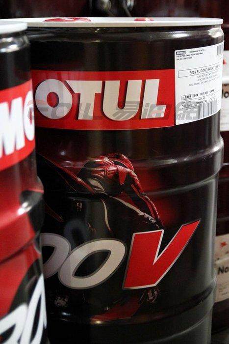 【易油網】Motul 300V 5W40 5W-40 FACTORY LINE 100% 酯類 機車 工廠線