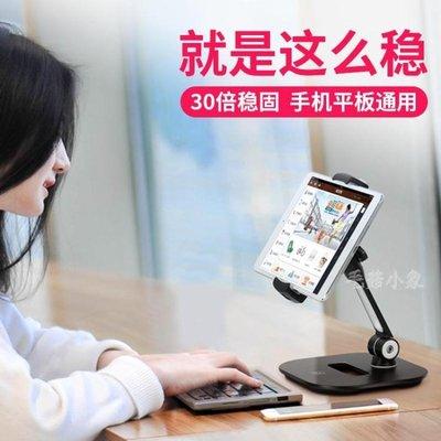 ipad桌面平板電腦床頭多功能懶人手機支架 DA3786