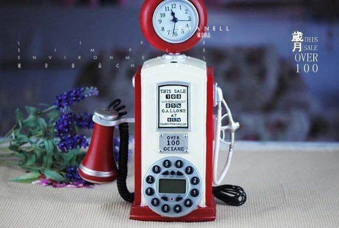 【易發生活館】新品免運!特!復古電話創意電話帶鐘表有來顯電話加油機防古電話 創意電話機造型電話機 收藏送朋友 座式電話