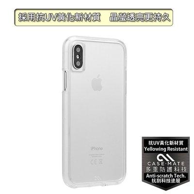 【免運+送玻璃貼】iPhone X X...