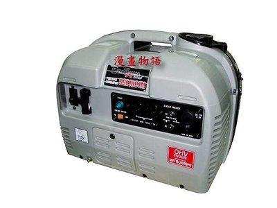 高雄租小型發電機出租 1000W日本三菱 低噪音 省油