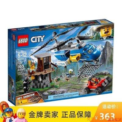 兒童之家玩具城Wj樂高LEGO 城市 60173 山地空中追捕/Mountain Arrest
