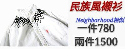 【益本萬利】Neighborhood 設計概念 民族風 拼接 素面  襯衫 whiz