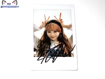 IZONE 金彩元 親筆簽名周邊 原版拍立得 寶麗來照 3