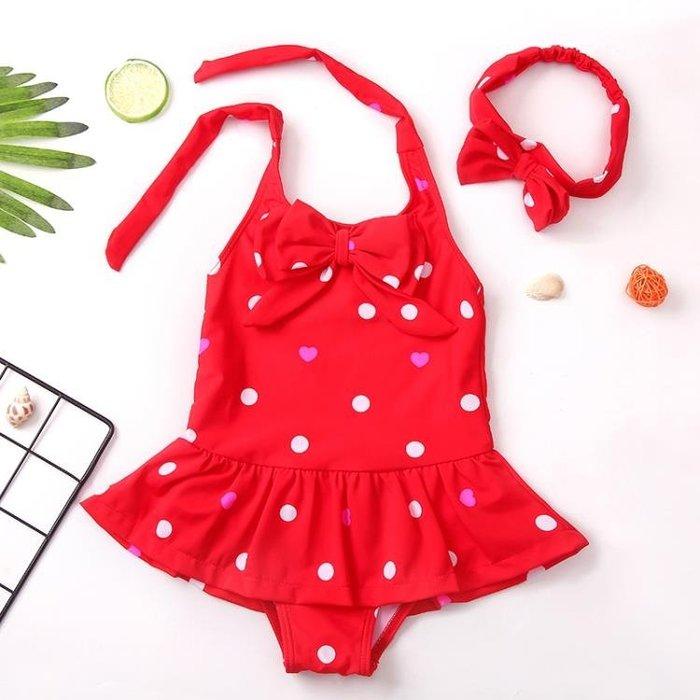 兒童泳衣女寶寶溫泉中小童女孩連身波點愛心公主泳裝嬰幼兒送發帶