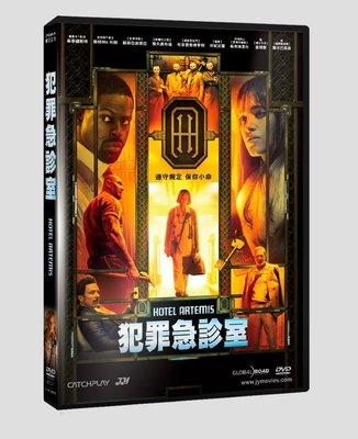[影音雜貨店] 台聖出品 – 犯罪急診室 DVD – 由茱蒂福斯特、斯特林K.布朗、蘇菲亞波提拉主演 – 全新正版