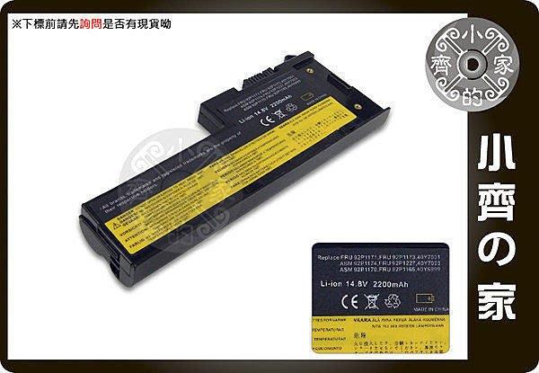 Lenovo Thinkpad X60 X60s X61 X61s系列92P1174 X60鋰電池 小齊的家