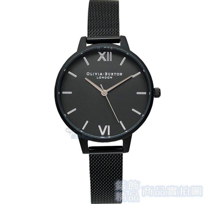 OLIVIA BURTON OB16AD51 黑色 金屬網狀錶 34mm【錶飾精品】