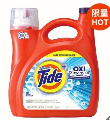 Tide汰漬 OXI亮白護色洗衣精 4.43公升-吉兒好市多COSTCO代購