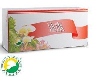 【免運費】葡眾 迪康(30包/盒) 保證公司貨 葡萄王 另有百克斯.995.樟芝益.衛傑.康貝兒