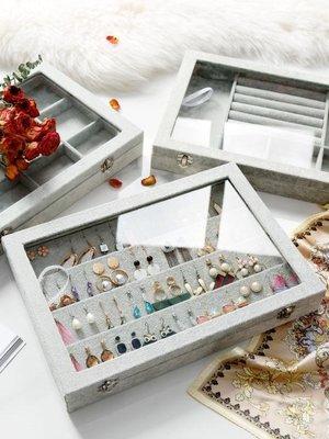 整理首飾收納盒透明飾品耳環戒指首飾架多格公主首飾盒帶蓋珠寶箱    全館免運