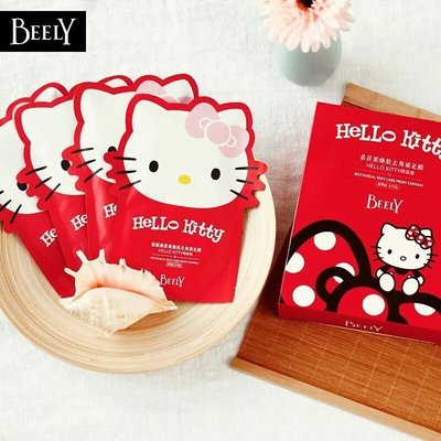 Hello Kitty  去角質脫皮足膜 4雙加贈品