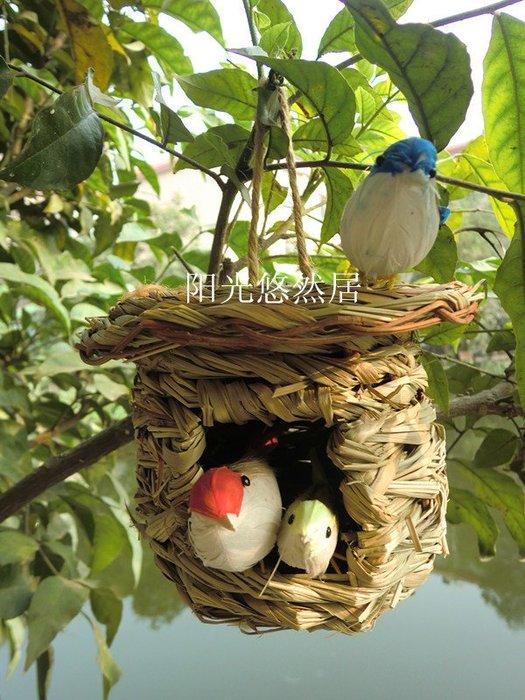 草編鳥窩 保暖編織鳥窩鳥巢