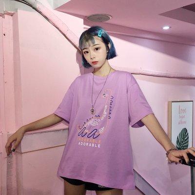 2018夏季紫色上衣港風寬松百搭學生恐龍印花 短袖t恤女
