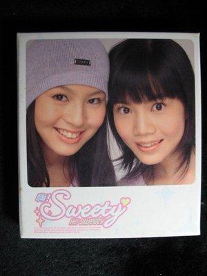 sweety - 嗨 sweety 曾之喬+劉品言 - 2003年福茂首批限量精裝版 - 9成新 - 151元起標