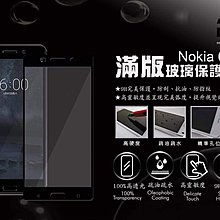 金山3C配件館 Nokia 6 TA-1003 5.5吋 9H鋼貼/滿版 玻璃貼 鋼化膜 貼到好$350