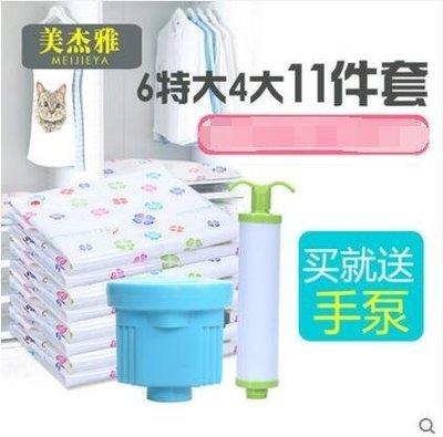 【優上】真空袋收納袋棉被衣物衣服手泵抽氣大號中號特大被子收納袋壓縮袋