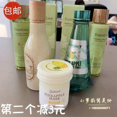 跟Selia日本購便宜到炸毛 韓國skin food青蘋果男士女士護膚水爽膚水乳精華系列