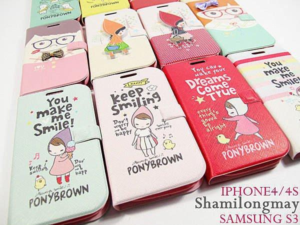 蝦靡龍美 【ISA0006】熱銷韓款 S3 S2 S4 Note 2 iPhone 5 4 4S 5S 皮套 保護殼