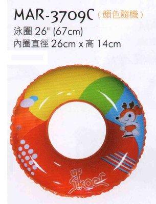 新奇 用品   MARIUM 26吋泳圈 67CM  泳圈  出色