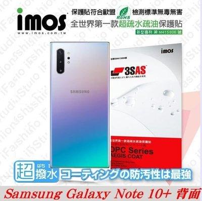 【愛瘋潮】Samsung Galaxy Note 10+ 背面 iMOS 3SAS 防潑水 防指紋 疏油疏水 螢幕保護貼
