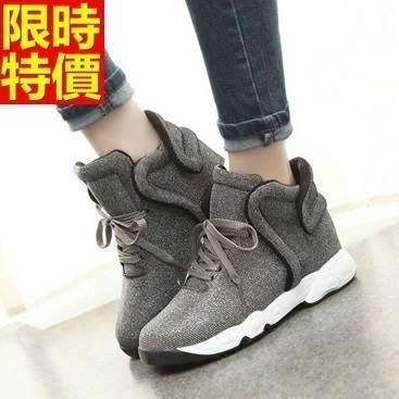 運動鞋 女休閒鞋-質感設計靈活輕巧女鞋子2色66l19[獨家進口][米蘭精品]